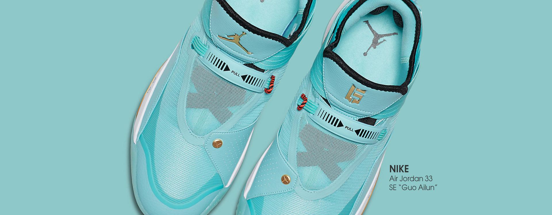 "Кроссовки Nike Air Jordan 33 SE ""Guo Ailun"""